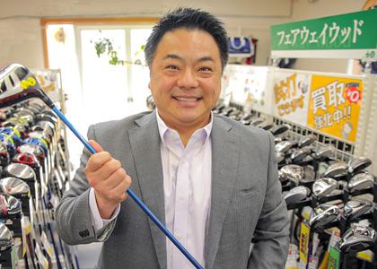 株式会社ゴルフレンジアミーゴ代表 紺野剛司