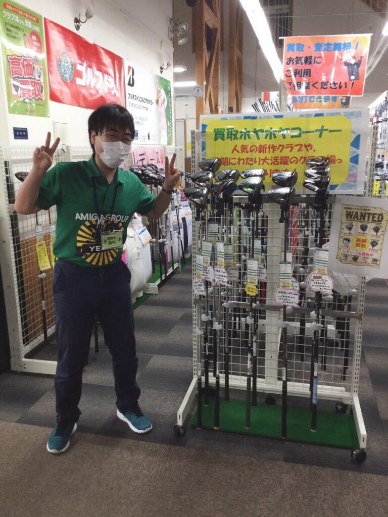 ゴルフドゥ!キャンペーン開催!